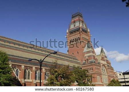 Sanders Theatre.  This concert theatre is located in Massachusetts withing the Harvard University campus. - stock photo