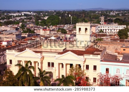 Santa Clara, Cuba. Filtered style. - stock photo