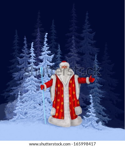 Santa Claus on the edge of the winter forest - stock photo