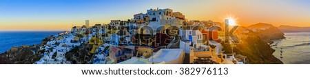 Santorini, Greece - Oia at sunset, panorama  - stock photo