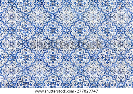 Sao Bento da Porta Aberta, Portugal. April 06, 2015: Typical Portuguese blue tiles decorating the Sanctuary facade. Pope Francis promoted the Sanctuary to Basilica in the 400th anniversary, March 21st - stock photo