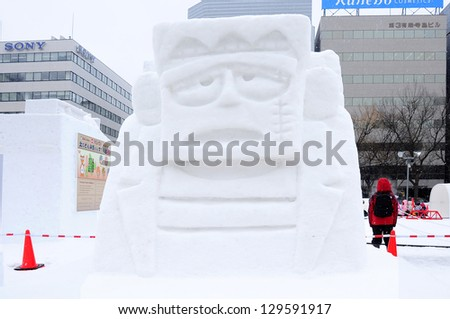 SAPPORO, JAPAN - FEBRUARY 7: Ice sculptures on display during 63rd Sapporo Snow Festival  on February 7, 2012 at Odori site in Sapporo, Japan. - stock photo