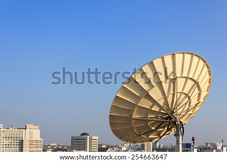 Satellite Dish for Telecommunications - stock photo