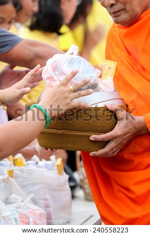 Satun, Thailand - December 30, 2014, at 07.30 AM: public offering food to monks. On the eve of the New Year to be reached. In Satun, Thailand will have merit by giving food to monks held annually. - stock photo