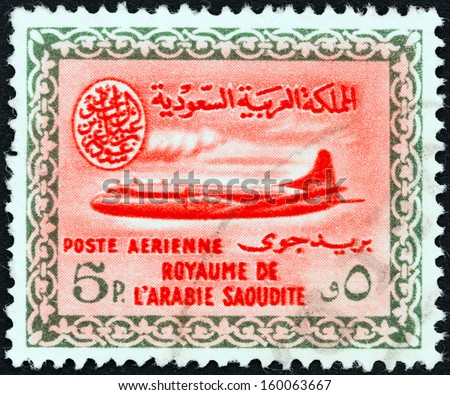 SAUDI ARABIA - CIRCA 1960: A stamp printed in Saudi Arabia shows a Convair 440 airplane, circa 1960. - stock photo