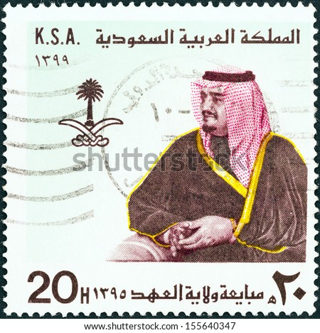 SAUDI ARABIA - CIRCA 1979: A stamp printed in Saudi Arabia shows Crown Prince Fahd bin Abdul Aziz, circa 1979.  - stock photo