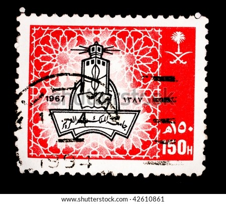 "SAUDI ARABIA - CIRCA 1994: A stamp printed in Saudi Arabia shows ""150H"", series, circa 1994 - stock photo"