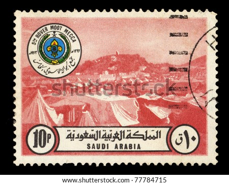 SAUDI ARABIA - CIRCA 1978: A stamp printed in Saudi Arabia  shows Mecca, circa 1978 - stock photo