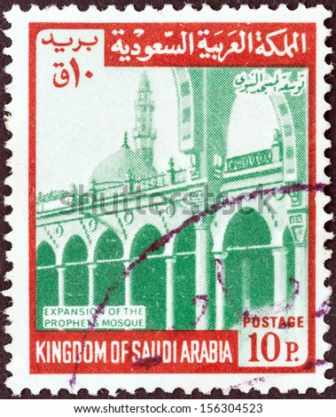 SAUDI ARABIA - CIRCA 1968: A stamp printed in Saudi Arabia shows Prophet's Mosque Expansion, circa 1968.  - stock photo