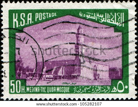 SAUDI ARABIA - CIRCA 1976: A stamp printed in Saudi Arabia shows Quba Mosque, Medina, circa 1976 - stock photo