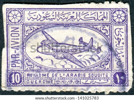 SAUDI ARABIA - CIRCA 1949: Postage stamp printed in Saudi Arabia shows the Airspeed Ambassador Airliner, circa 1949 - stock photo