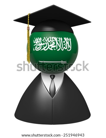 Saudi Arabia college graduate concept for schools and education - stock photo