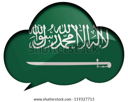 Saudi Arabia flag painted on speaking or thinking bubble - stock photo
