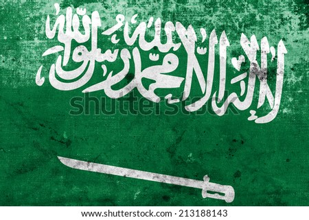 Saudi Arabia Flag with a vintage and old look - stock photo