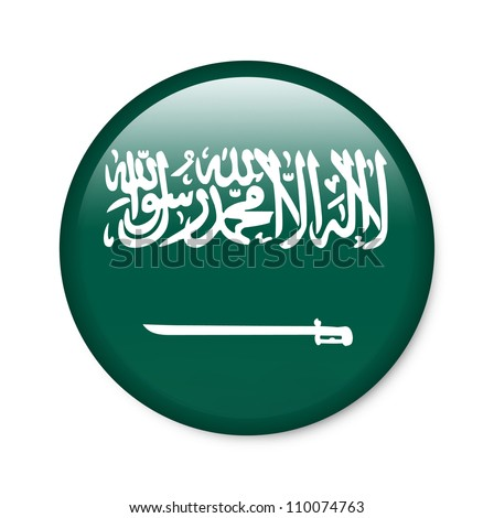 Saudi Arabia - glossy button with flag - stock photo