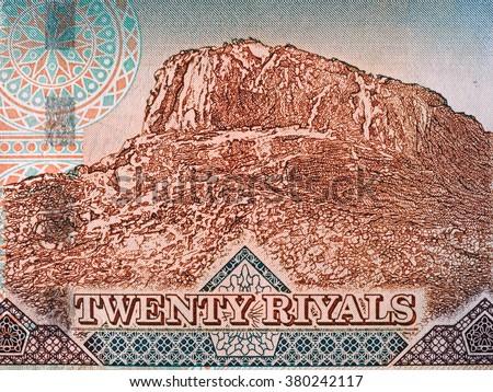 Saudi Arabia 20 riyals banknote macro, AL Noor Mountain in Mecca, Saudi arabian money closeup - stock photo
