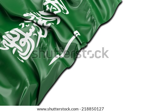 Saudi Arabia Wavy Flag with white - stock photo
