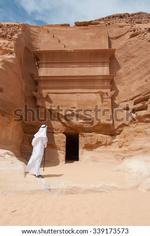 Saudian in Madain Saleh archeological site, Saudi Arabia. - stock photo