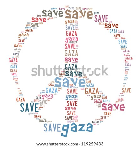 SAVE GAZA cloud and arrangement collage - stock photo