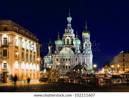 Savior on Spilled Blood in the night of the city (St. Petersburg, Russia) - stock photo