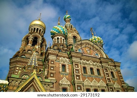 Saviour on spilled blood in summer - stock photo