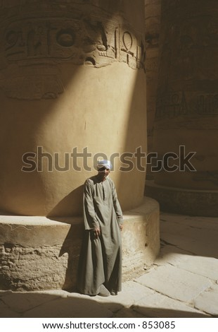 Scan of medium format's original negative shot in Luxor in January 2005 - stock photo