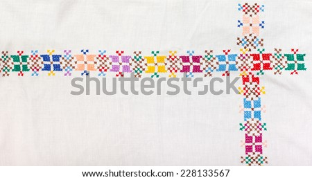 Scandinavian ornament cross-stitch pattern - stock photo