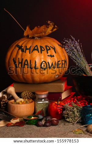 Scary halloween laboratory in red light, close-up - stock photo