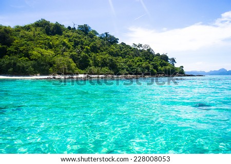 Scene under the Sun Idyllic Place  - stock photo