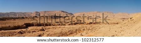 Scenic desert landscape in the Small Crater (Makhtesh Katan) in Negev desert, Israel - stock photo