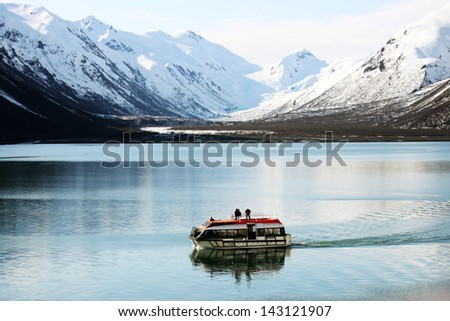 Scenic Glacier Bay National Park - stock photo