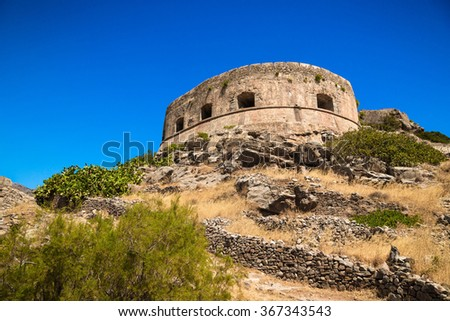Scenic view of the venetian fortress on the island of Spinalonga (Kalydon), Greece. - stock photo