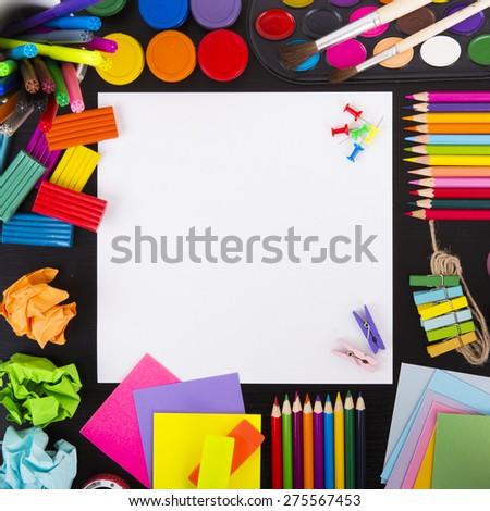 school and office supplies - stock photo