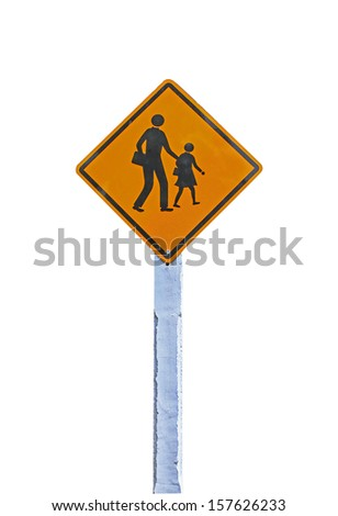 school area sign isolated on white background - stock photo