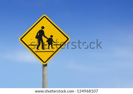 school area sign on sky background - stock photo