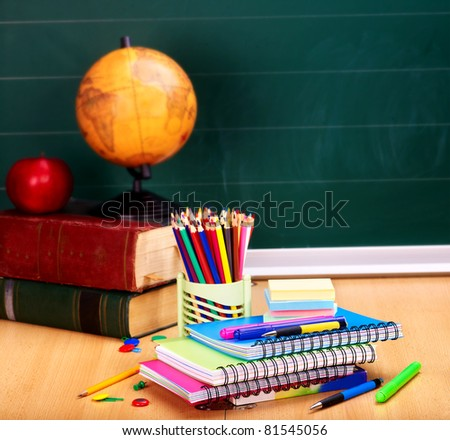 School supplies. Writing utensils. - stock photo