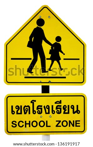 School zone traffic sign in Thailand - stock photo