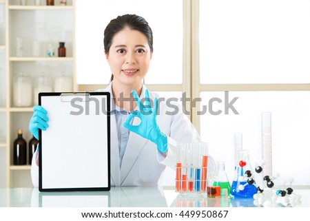 science research result is ok for develop new technology in laboratory - stock photo