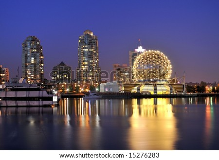 Science World of Vancouver - stock photo