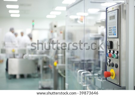 scientists in laboratory - stock photo