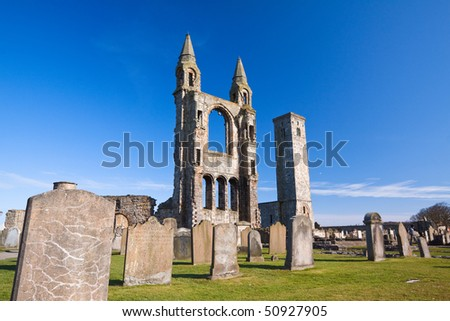 Scotland: St Andrews cathedral ruins - stock photo