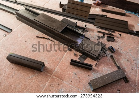 Scrap metal - stock photo