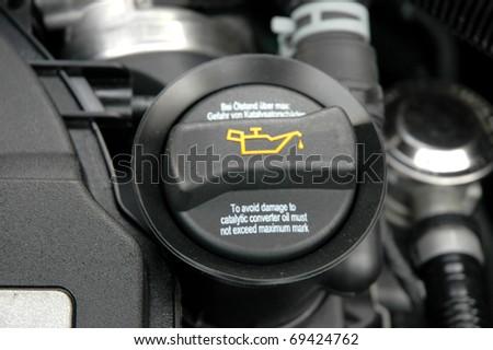 Screw cap of oil close-up - stock photo