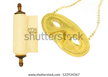 Scroll of Esther and Purim mask.Megillah and gold color mask for the Jewish holiday of Purim. Purim celebration includes wearing masks; reading the Megillah.The scroll is rolled up on a wooden roller. - stock photo