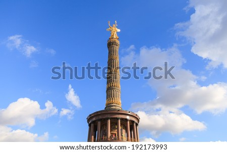 Sculpture and blue sky in berlin, germany, europe  - stock photo