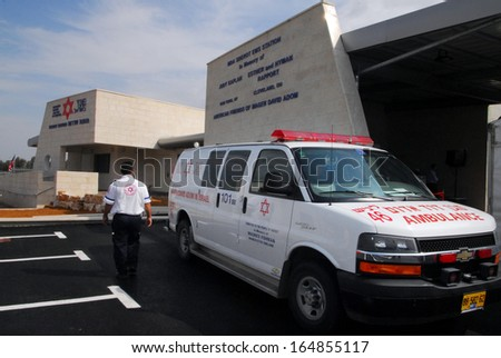 SDEROT, ISR - MAR 30:Magen David Adom Ambulans on March 30 2008.Since June 2006, Magen David Adom has been officially recognized by the Red Cross (ICRC)as the national aid society of Israel. - stock photo