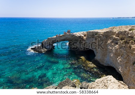 Sea Caves in Ayia Napa, Cyprus - stock photo