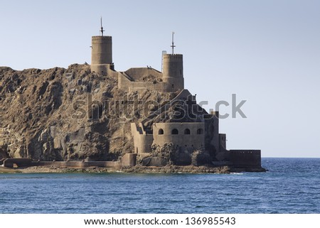 Sea fortifications at the entrance to Old Muscat, Oman - stock photo