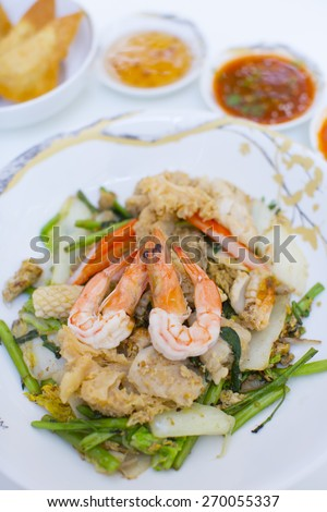 Seafood Sukiyaki - stock photo
