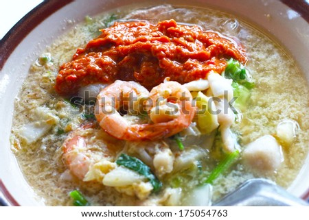 Seafood vermicelli soup - Sukiyaki - stock photo